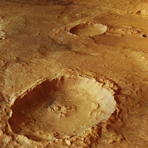 Назвать кратер