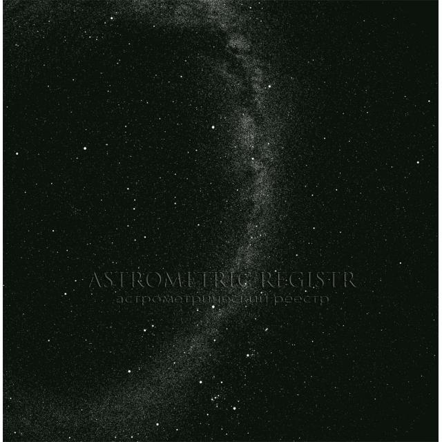 Домашний планетарий HomeStar Classic