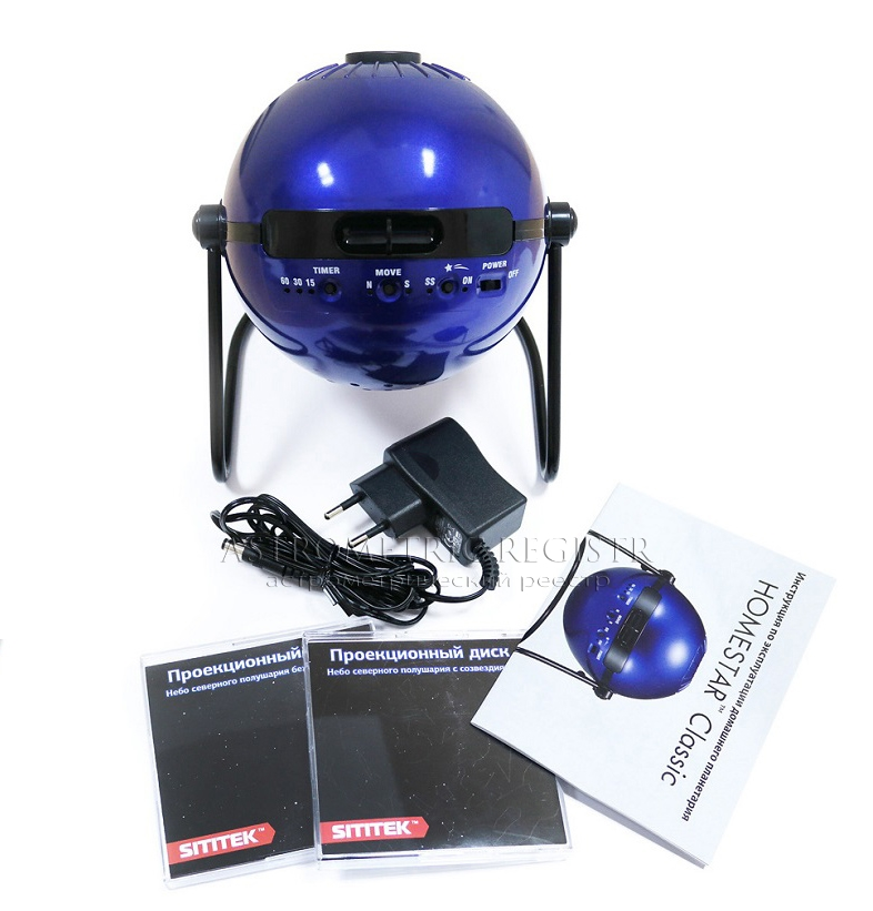 Домашний планетарий HomeStar Classic Pro2