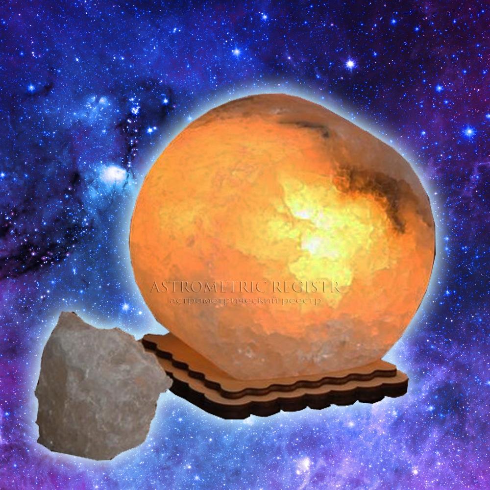 Лампа из белой соли кристалл Астро Луна