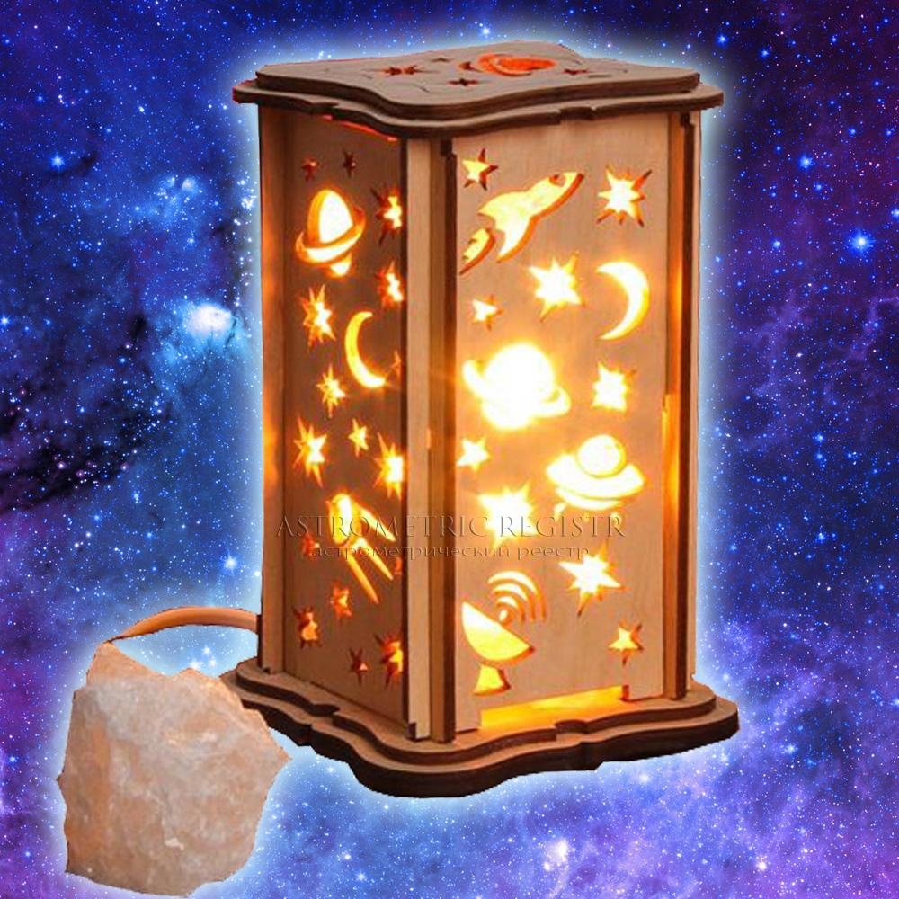 Лампа из соли Астро Космос звезды, ракеты, планеты