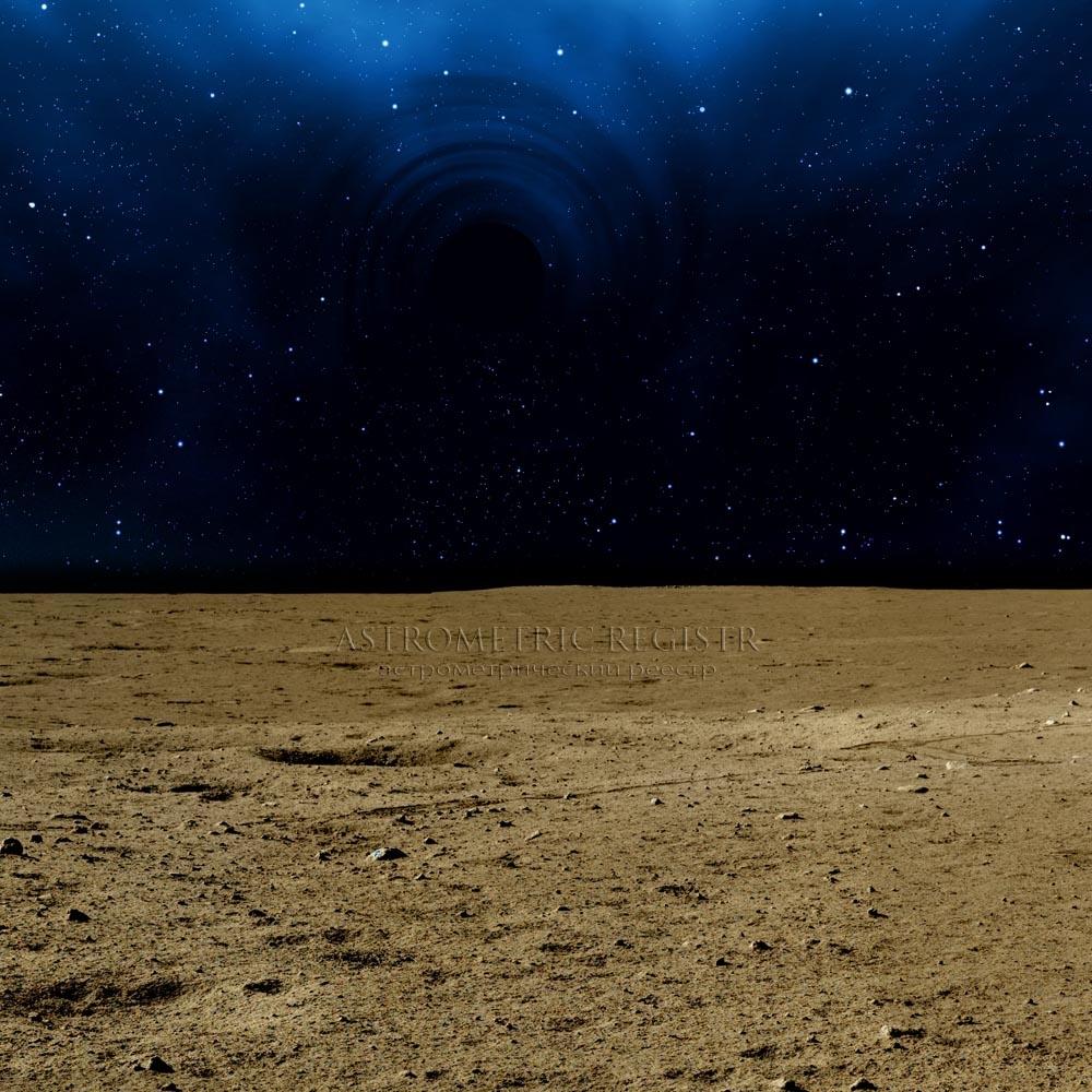 Купить участок на Луне